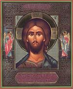 Christ the Pantokrator