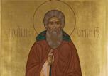 Sergius of Radonezh icon